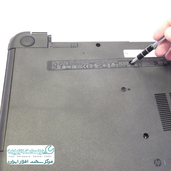 تعمیر لپ تاپ Hp