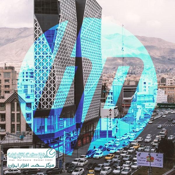 نمایندگی اچ پی در کرج - ایران