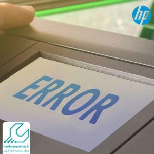 نحوه پاک کردن کدهای خطای HP