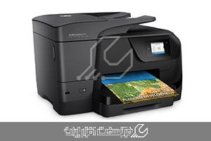 پرینتر همه کارهOfficeJet Pro 8710 اچ پی