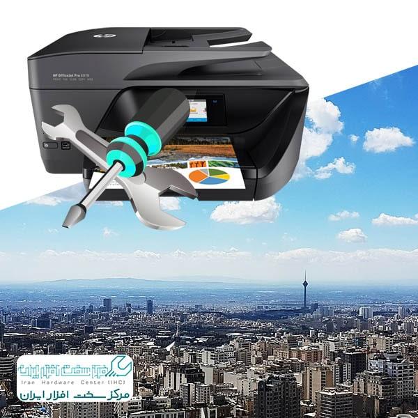 تعمیر پرینتر اچ پی HP در تهران