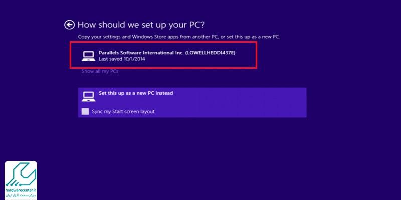آموزش نصب ویندوز 10 در لپ تاپ