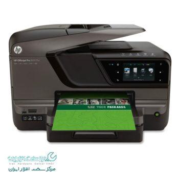 چاپگر چندکاره اچ پی Officejet Pro 8600