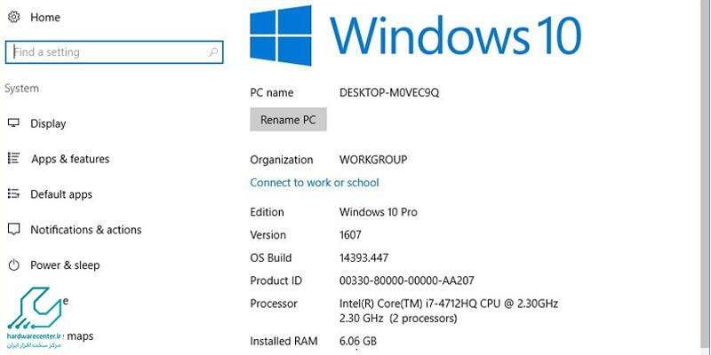 فهمیدن مشخصات کامپیوتر در ویندوز