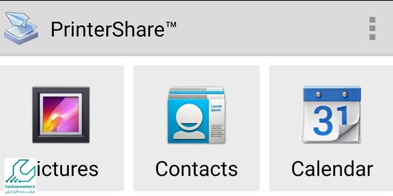 PrinterShare™ Mobile Print Premium